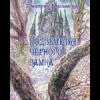 Подземелья Чёрного замка. Четвёртое издание.