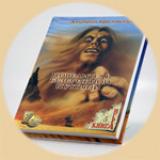 Книга-игра «Повелитель безбрежной пустыни»
